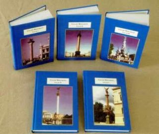 Column Monuments (5 volume set); Commemorative and Memorial Column Monuments from Ancient Times to the 21st Century: A History and Guide. Architecture, Janina K. Darling, Daniel D. Reiff.